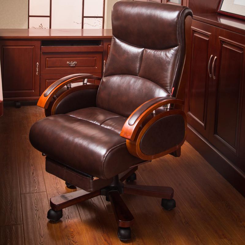 舒晟禾家老板椅真皮可躺电脑椅按摩办公椅子升降转椅家用大班椅