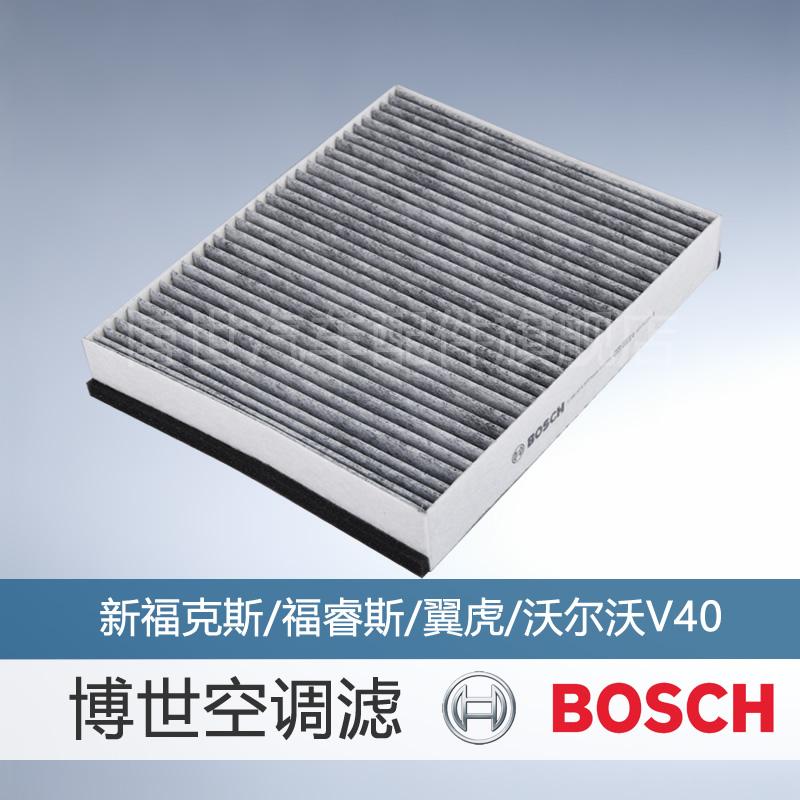 博世双效活性炭空调滤0986AF4577