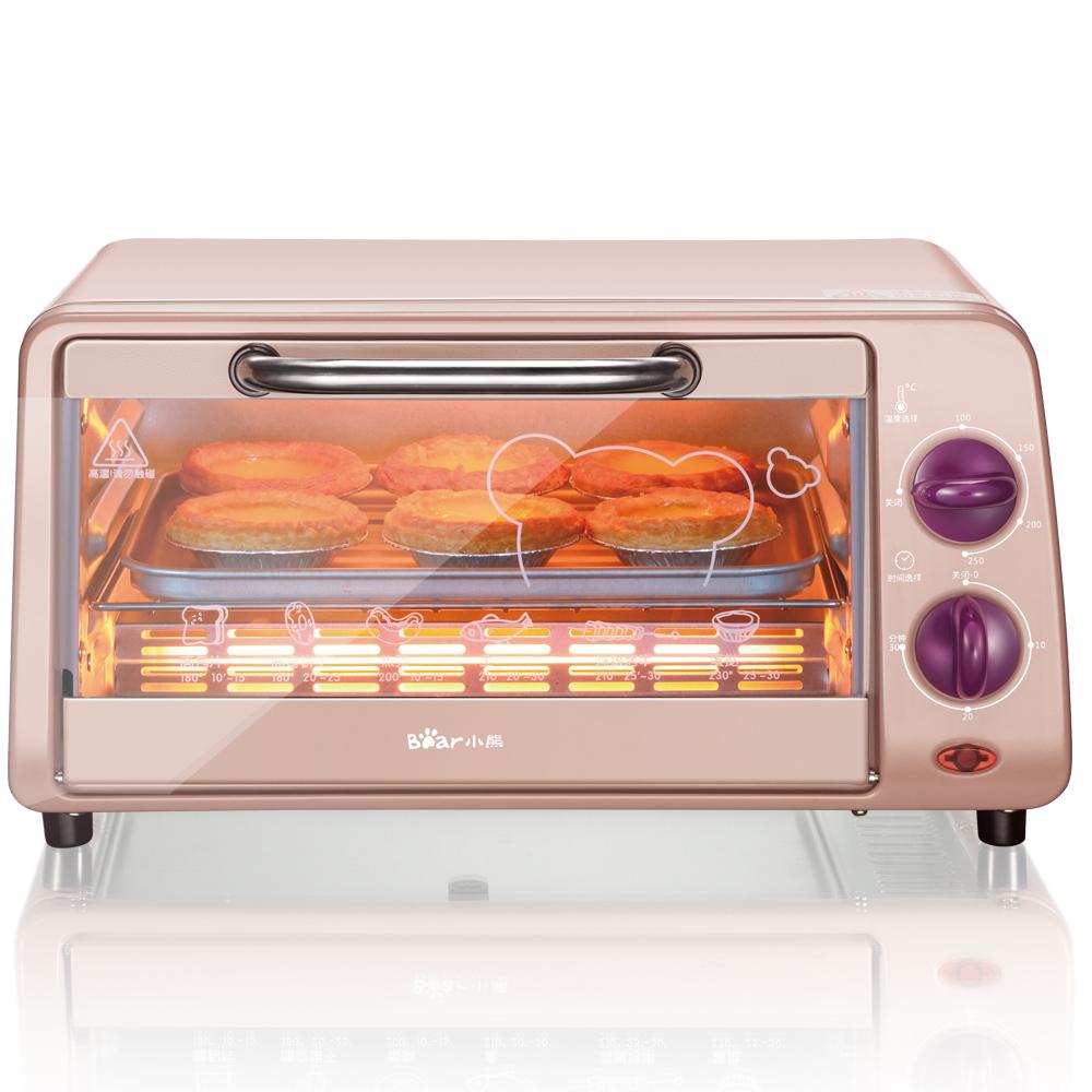 小熊烤箱家用焗炉小型容量迷你粉色全自动电子考箱烘焙蛋糕多功能