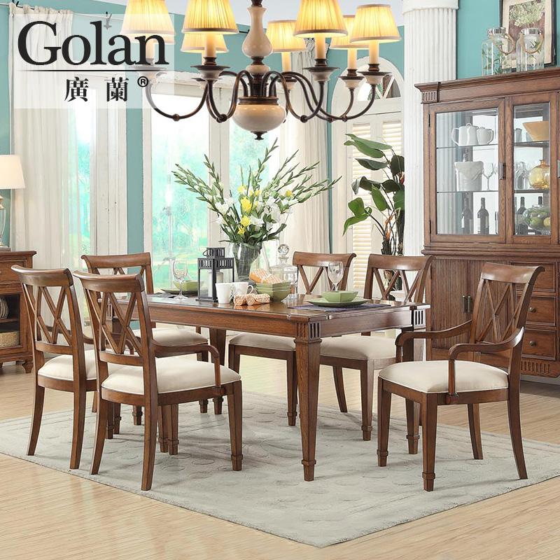 广兰实木餐桌椅美式餐桌JS1327