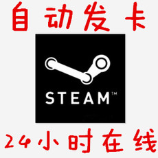 Компьютерная игра Steam 10USD 20 30