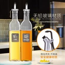 油瓶大号 防漏油壶500ML家用带刻度玻璃调味瓶
