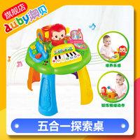 【9个月+】澳贝早教玩具 小猴学习桌 积木珠算琴键婴幼儿益智玩具