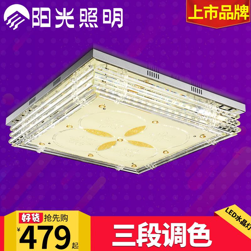 阳光现代简约无极吸顶灯/MXC1004-LED24-2*3