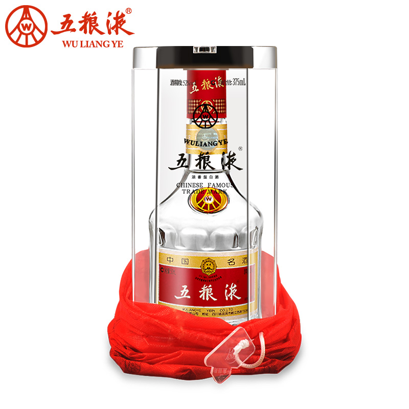 52度五粮液精致375ml 浓香型小酒送礼佳品高度白酒