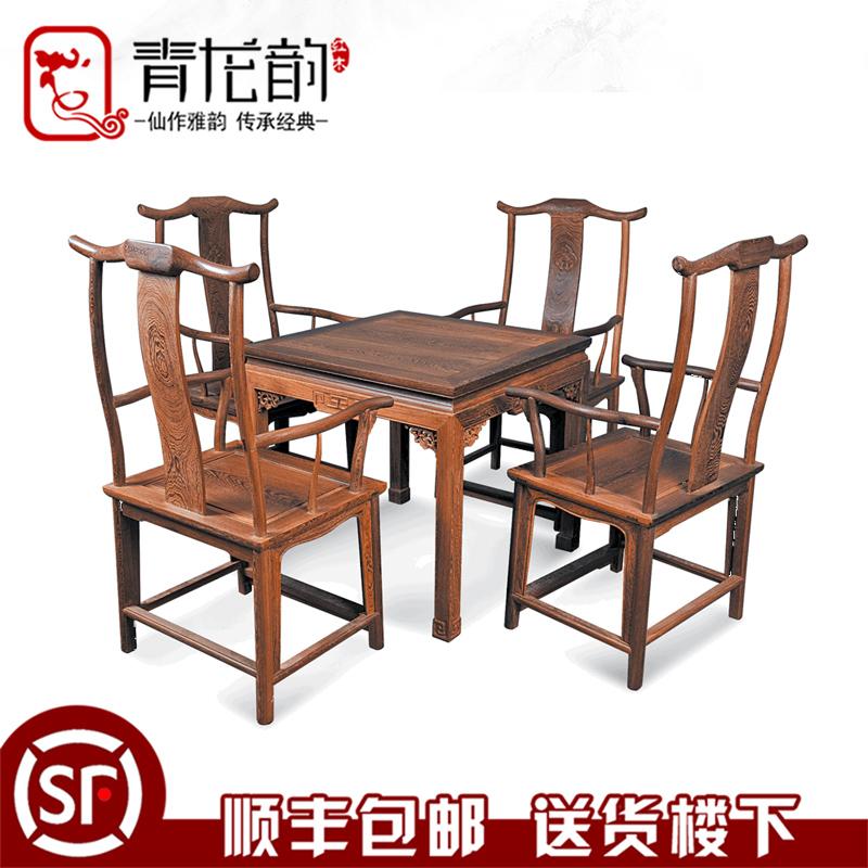 青龙韵红木家具实木棋牌桌GMY004