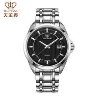 天王表全自动机械表商务休闲男表腕表 钢带时装表男士手表GS5825