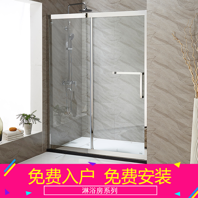 艾戈恋家钢化玻璃淋浴房B-BZ21B-BZ21
