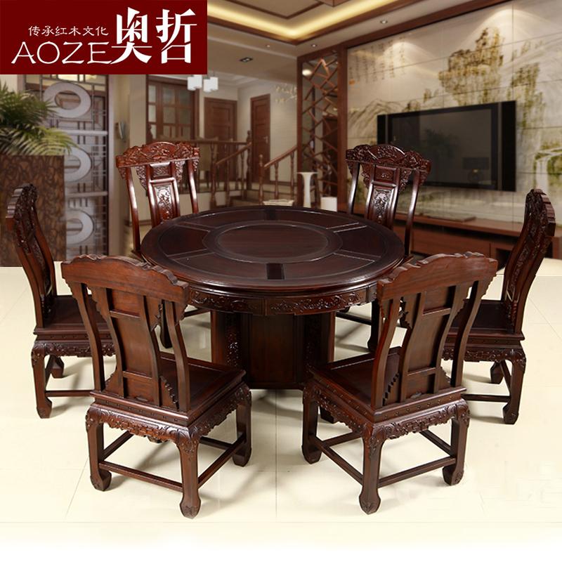 奥哲非洲酸枝红木餐桌圆形形实木饭桌
