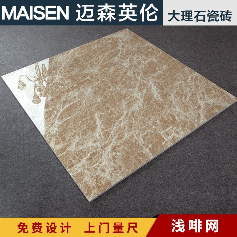迈森英伦浅啡网大理石砖瓷MW69802