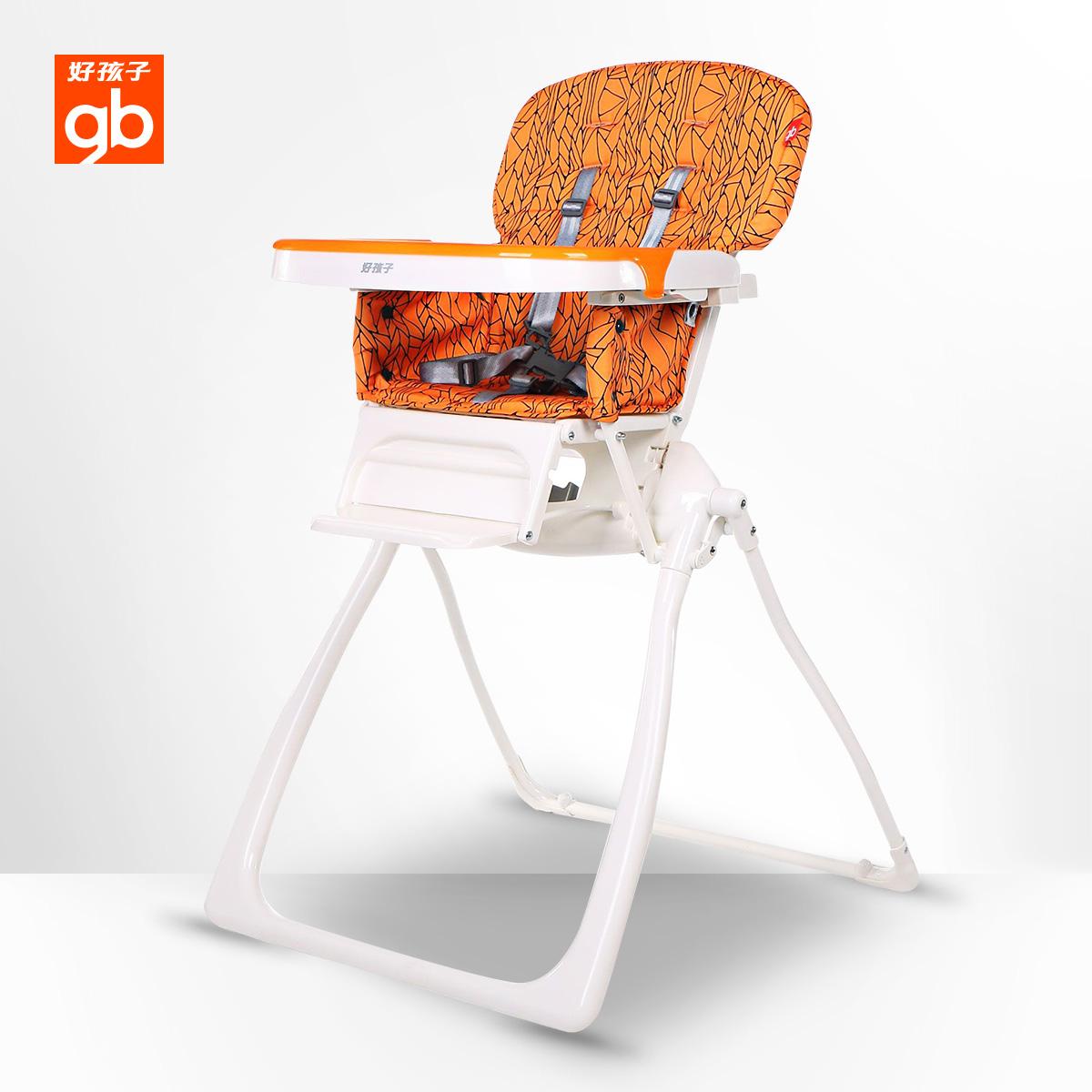好孩子儿童餐椅Y266