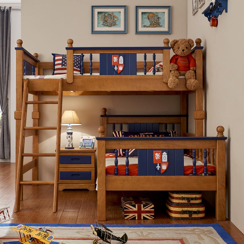 尚宅好E家实木儿童床上下双层床3080