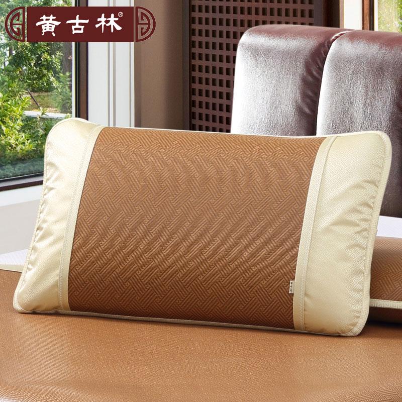 黄古林御藤枕套天然枕芯HG-2161