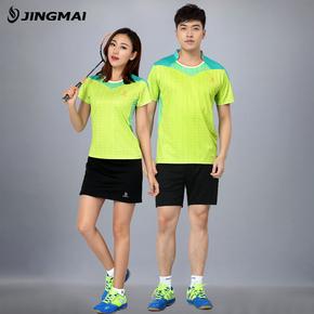 2017夏季新款竞迈羽毛球运动套装