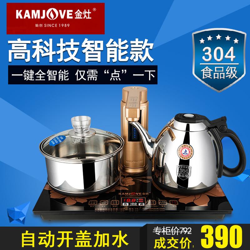 日荣电器专营店_KAMJOVE/金灶品牌