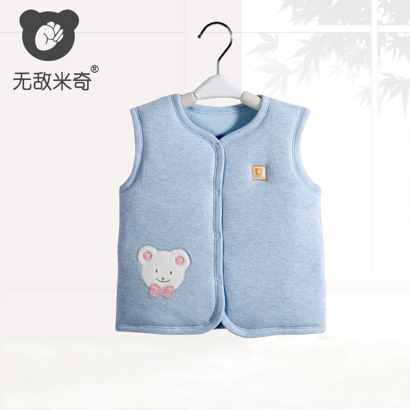 Children's vest Invincible Mickey wd/16107 Invincible Mickey
