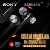 [赠耳机包]Sony/索尼 MDR-XB50AP 入耳式耳机重低音手机通用带麦