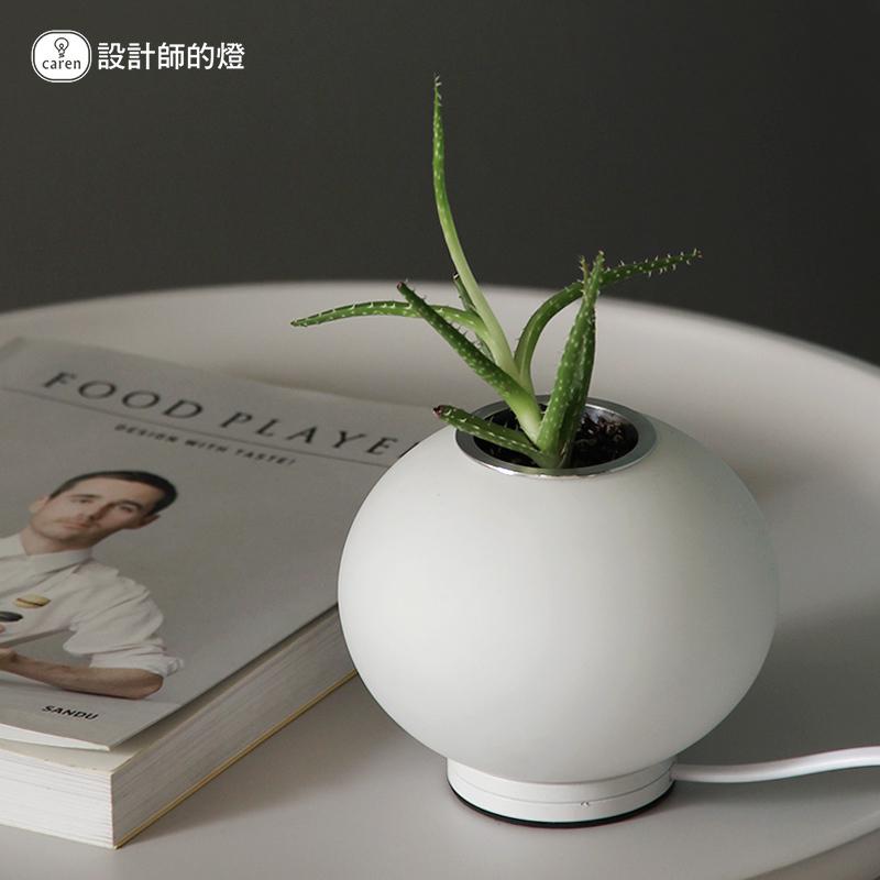设计师的灯简约圆球小台灯