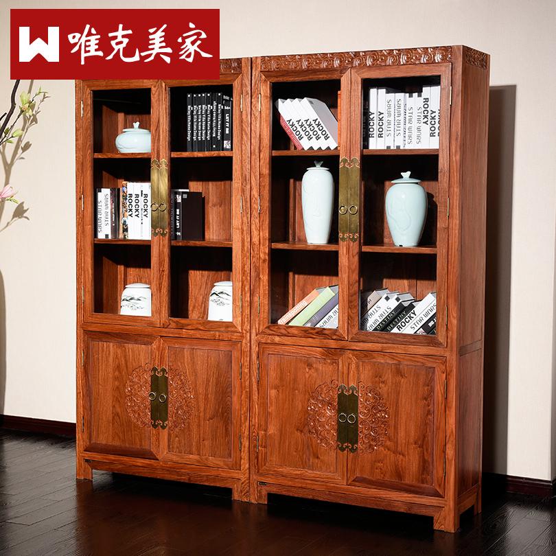唯克美家中式红木玻璃门书柜