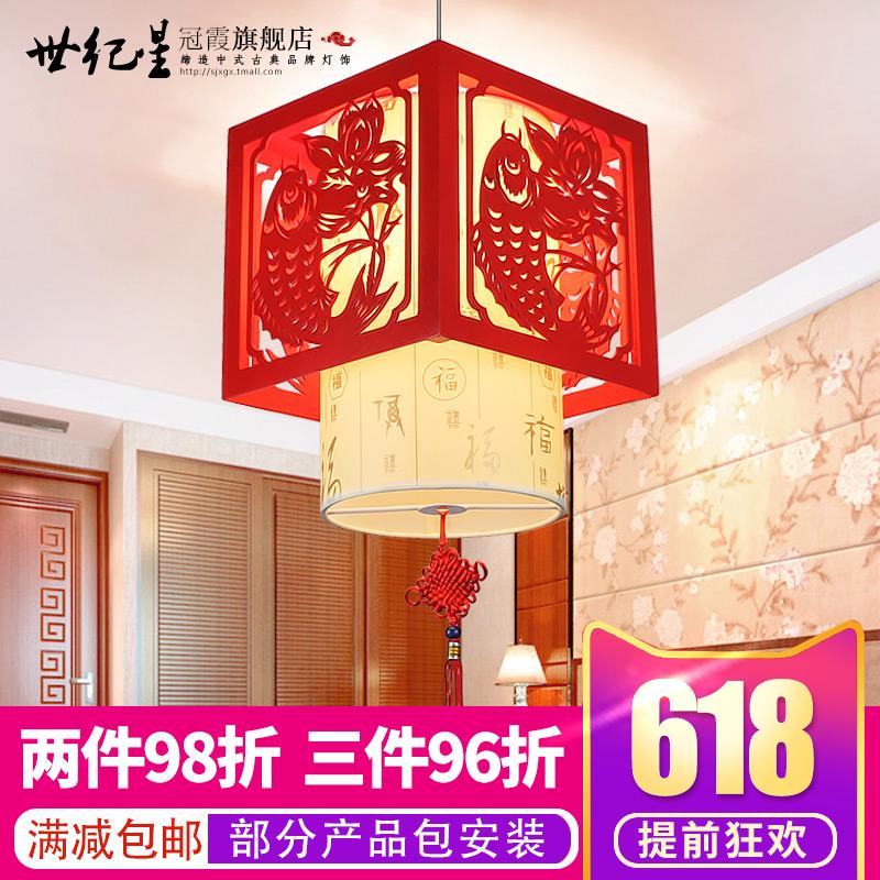 世纪星冠霞中式吊灯9542