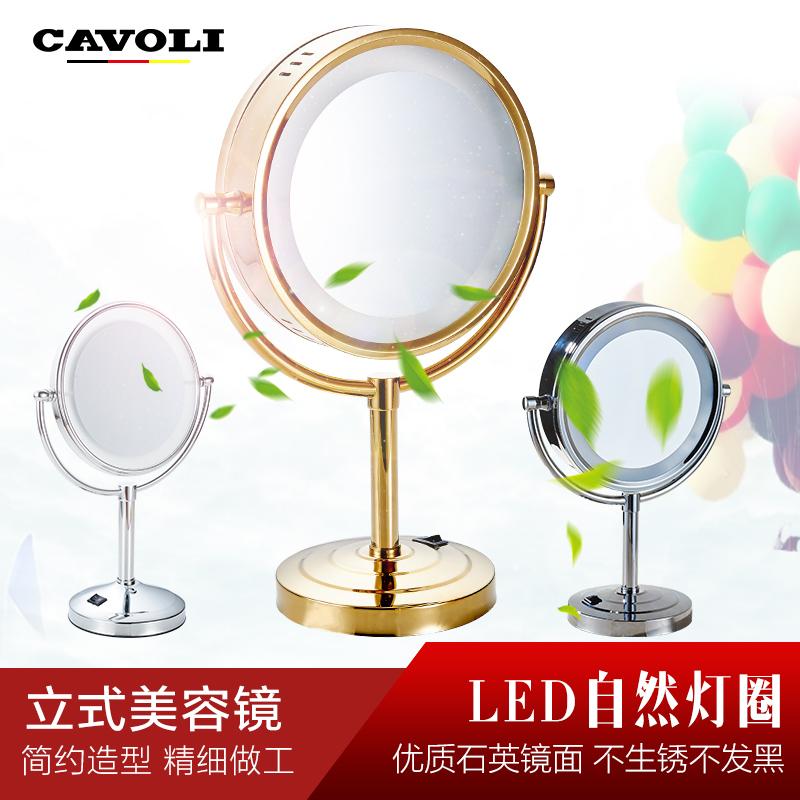 卡沃利壁挂化妆镜 MRJ-立式