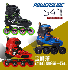 Роликовые коньки PowerSlide Germany S4 PowerSlide14