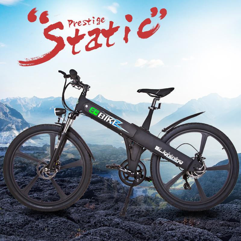电动车山地电动自行车26寸48v变速锂电车电瓶车助力车越野电单车