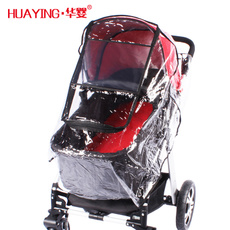 Spare parts for strollers Chinese infants