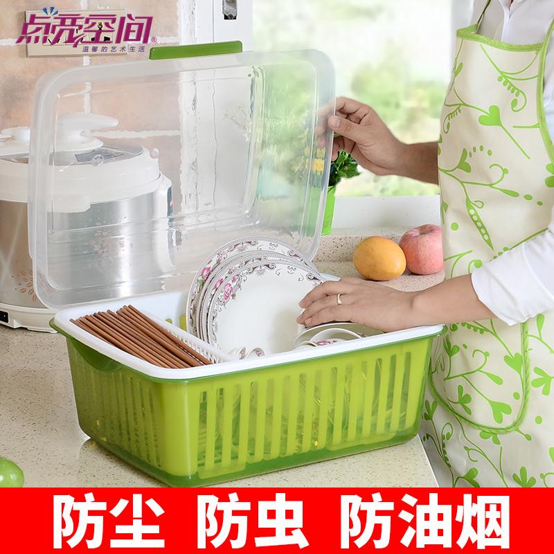 点亮空间碗柜塑料放碗架SQ-2307