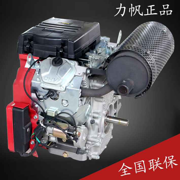 Бензиновый двигатель Lifan  2V78
