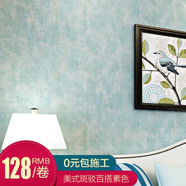 新巢美式乡村墙纸230606