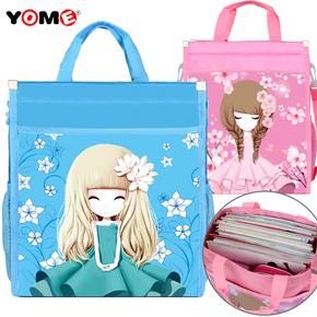 yome小学生补习袋儿童美术袋