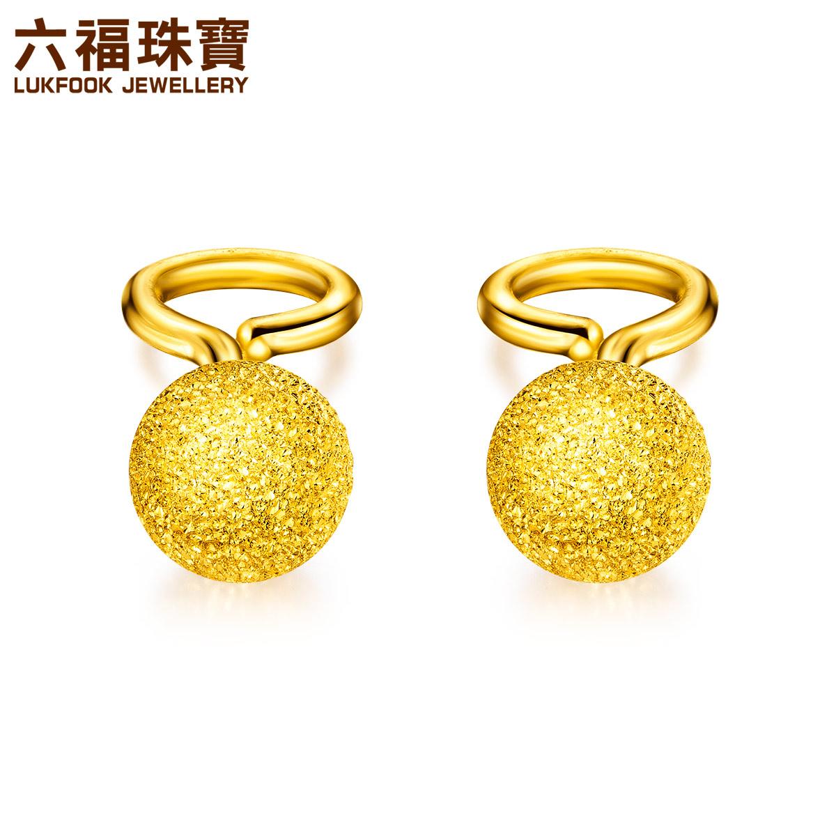 六福珠宝黄金耳钉足金磨砂圆球珠耳钉女款金耳环计价 B01TBGE0002