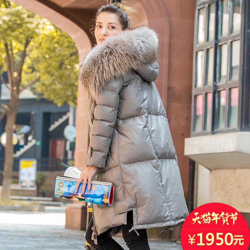 Leather jacket Kafei Ni k168643 2016