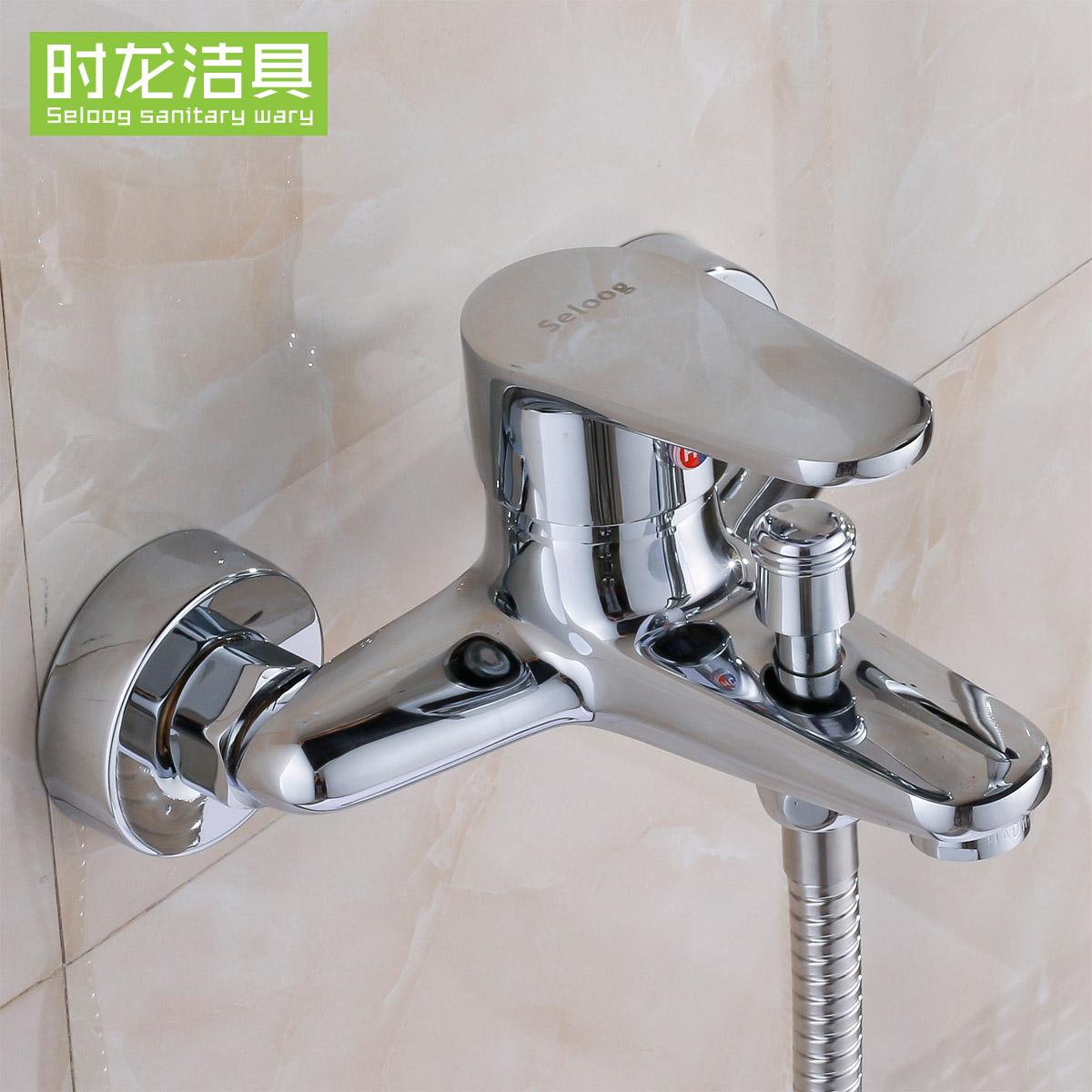 时龙全铜三联浴缸淋浴龙头S145003