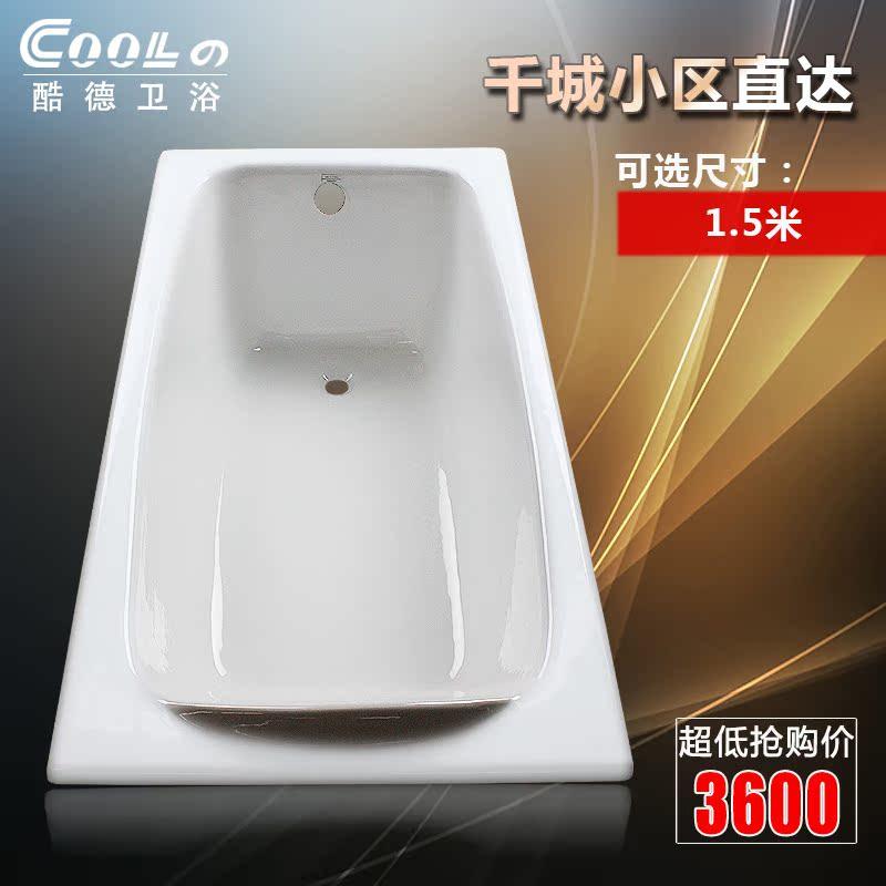 酷德卫浴嵌入式浴缸KD-820YG