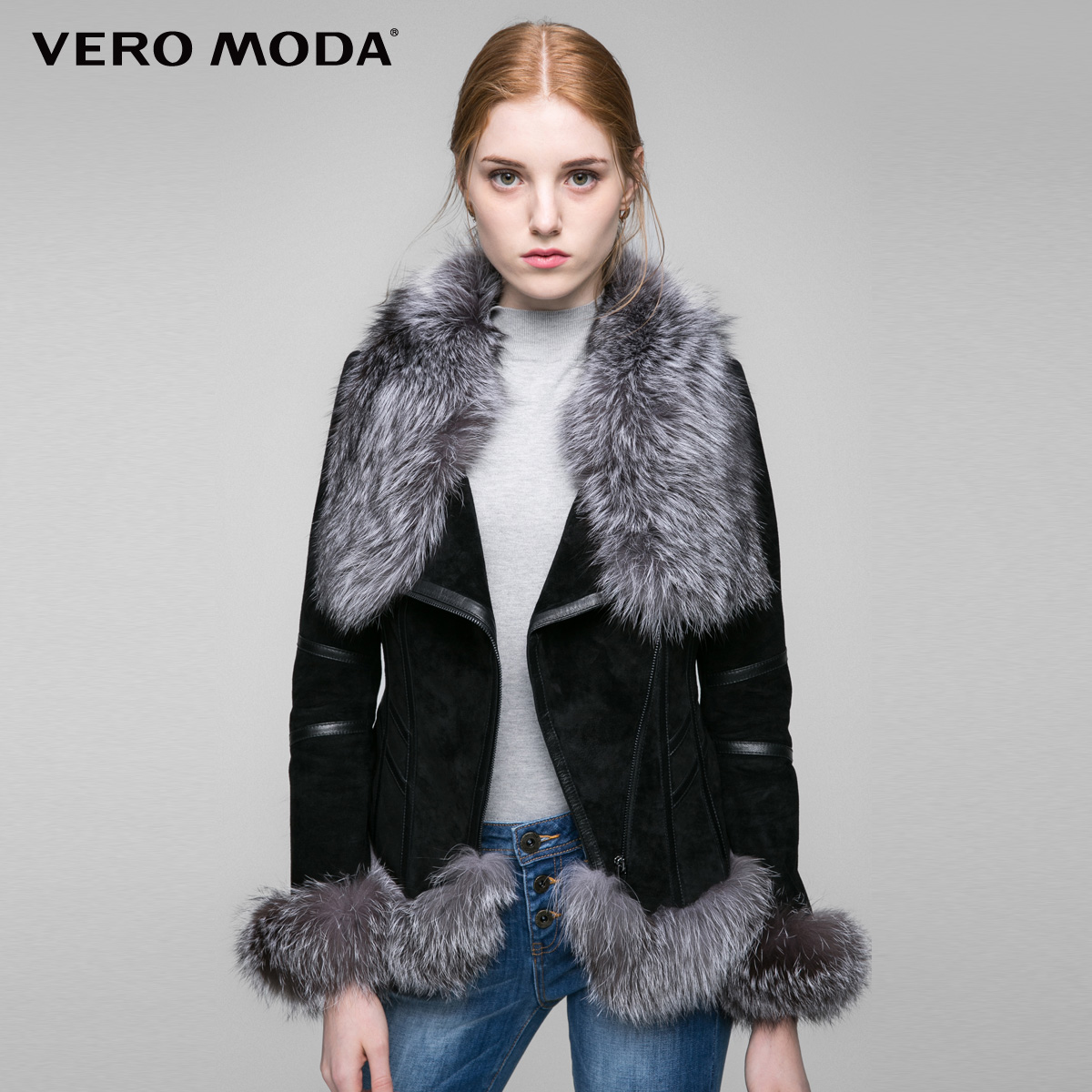Leather jacket VERO MODA 316428526 VeroModa