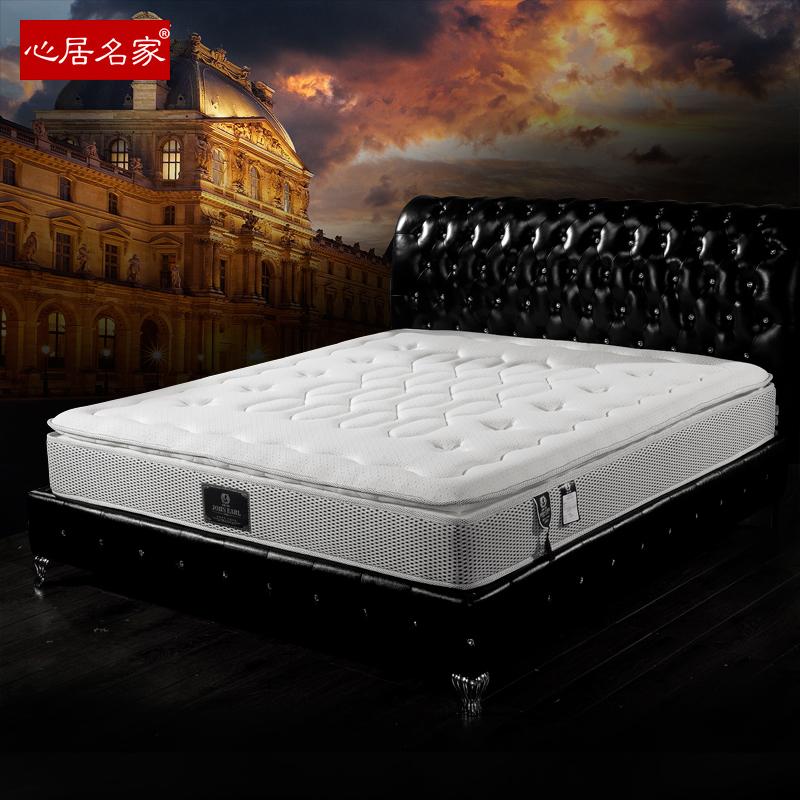 心居名家天然乳胶床垫809天丝床垫