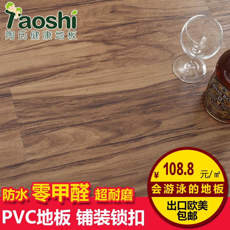 陶氏p 63971vc石塑地板胶