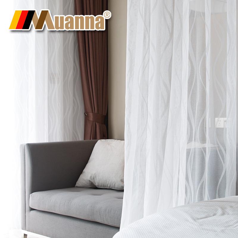 德国慕安娜镂花水纹窗纱FR-CS05