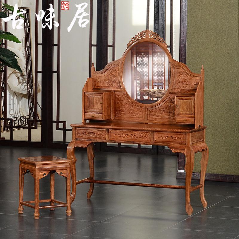 古味居中式实木梳妆台hs32