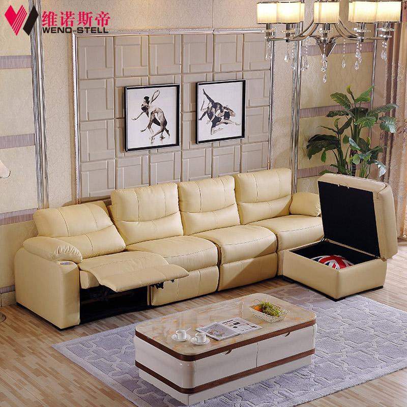 维诺斯帝电动沙发422-5