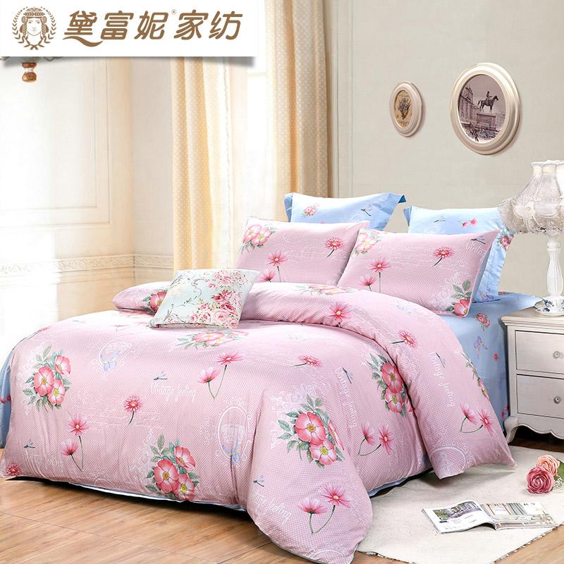 黛富妮床单被套EZ-DEB-2218-4