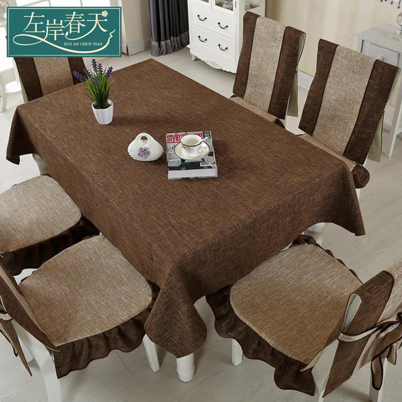 左岸春天餐桌布亚麻161117