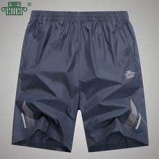 Спортивные шорты Kuo/yi