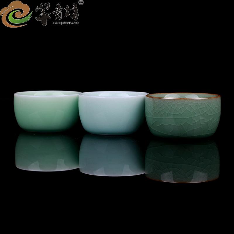 翠青坊龙泉青瓷茶具陶瓷酒杯GF00006N
