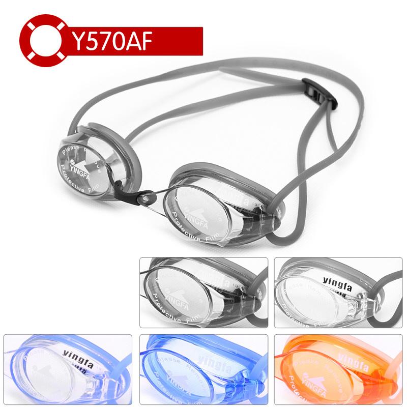 英发专业泳镜小镜框竞速减阻防雾游泳镜Y570AF男女比赛训练水眼镜