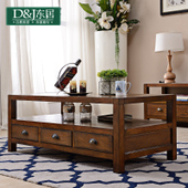 D&J Pastoral European Coffee Table