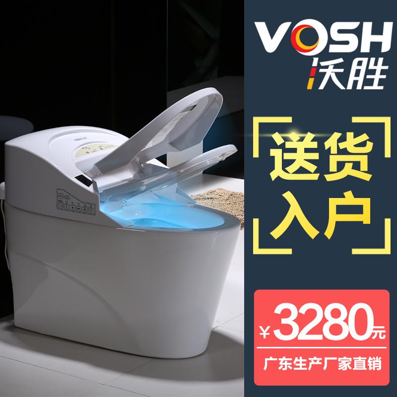 沃胜卫浴智能马桶一体式臀部洗净坐便器8026