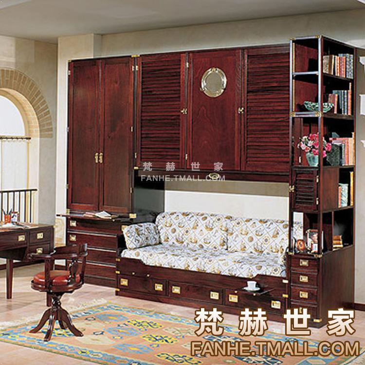 梵赫美式间书房书柜 f13026